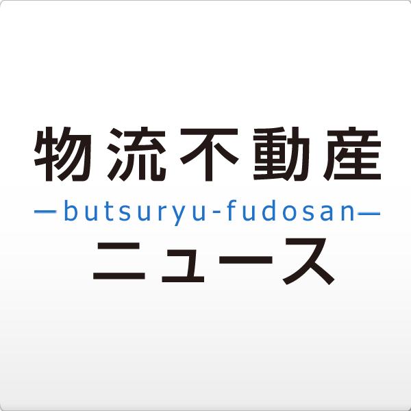 SBSリコーロジ  福岡アイランドシティで9月に物流施設開設