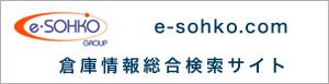 e-sohko-com