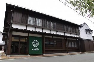 もりおか町屋物語館(母屋外観)