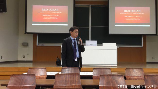 10月5日 龍ケ崎キャンパス
