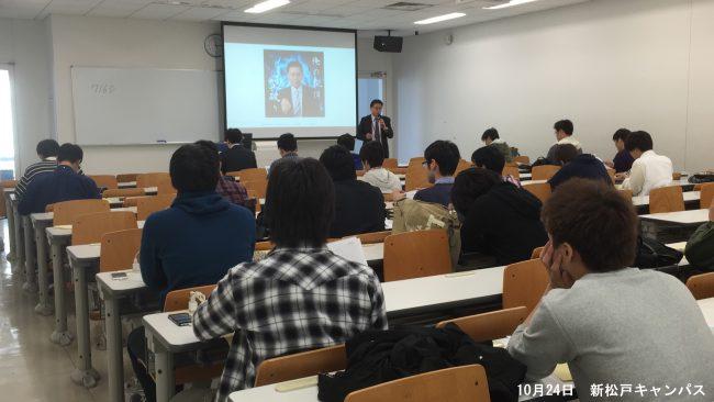 10月24日 新松戸キャンパス